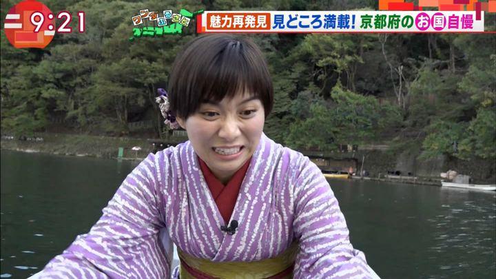 2018年12月07日山本雪乃の画像01枚目