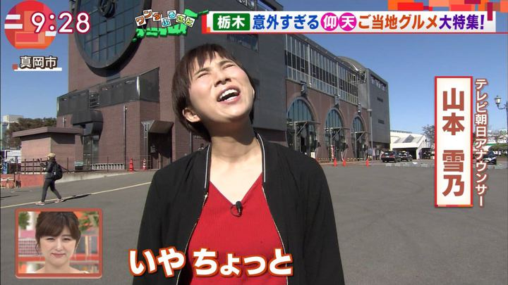 2018年12月14日山本雪乃の画像02枚目