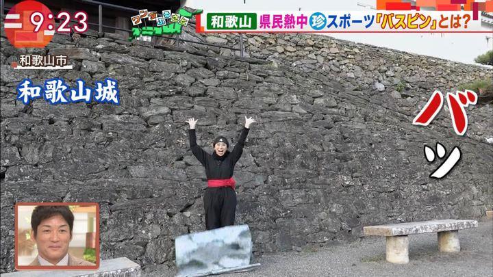 2018年12月21日山本雪乃の画像01枚目