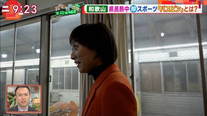 2018年12月21日山本雪乃の画像04枚目