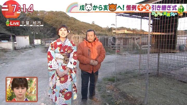 2019年01月01日山本雪乃の画像03枚目