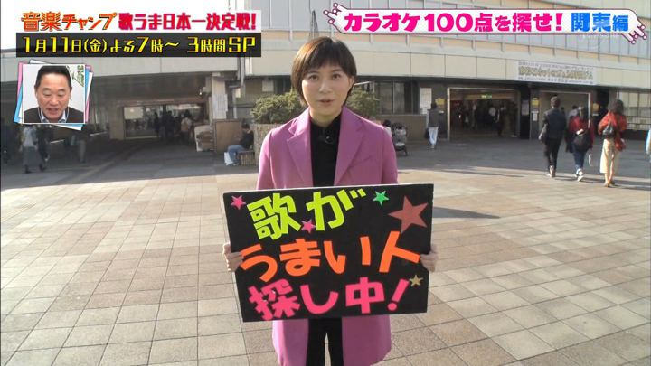 2019年01月09日山本雪乃の画像01枚目