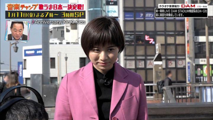 2019年01月09日山本雪乃の画像04枚目