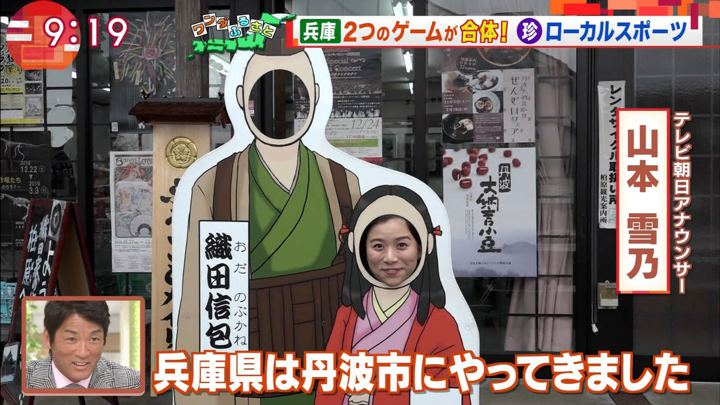 2019年01月11日山本雪乃の画像04枚目
