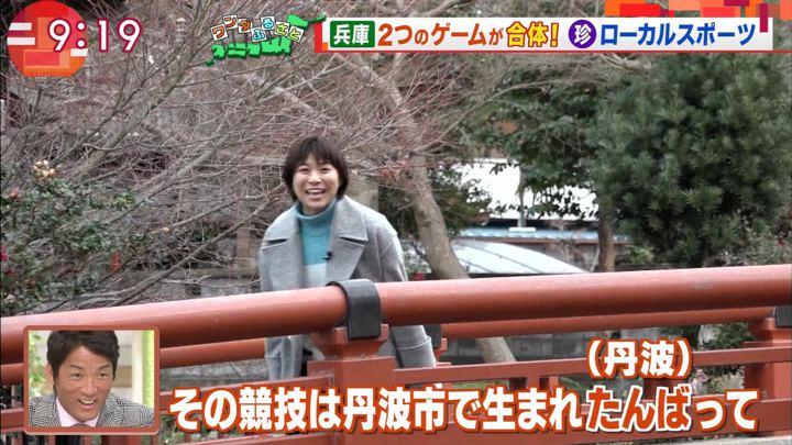 2019年01月11日山本雪乃の画像05枚目