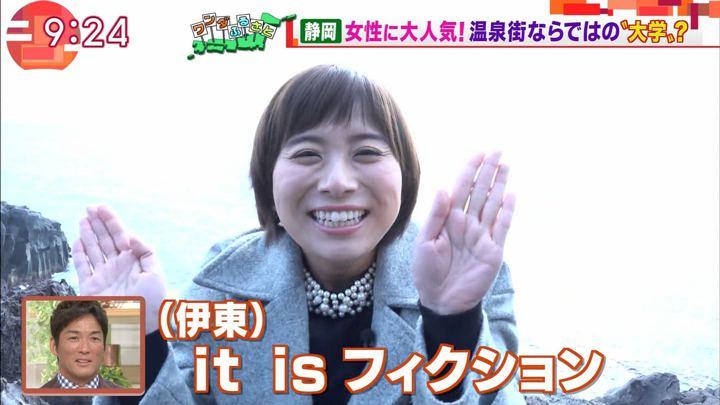山本雪乃 羽鳥慎一モーニングショー (2019年01月18日放送 13枚)