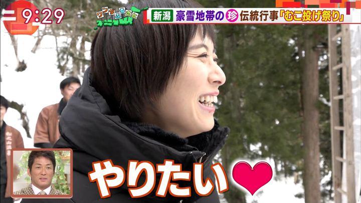 2019年01月25日山本雪乃の画像03枚目