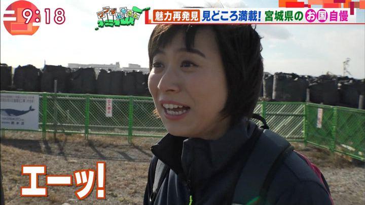 2019年02月01日山本雪乃の画像01枚目
