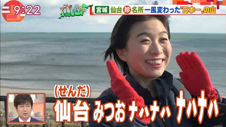 2019年02月01日山本雪乃の画像04枚目