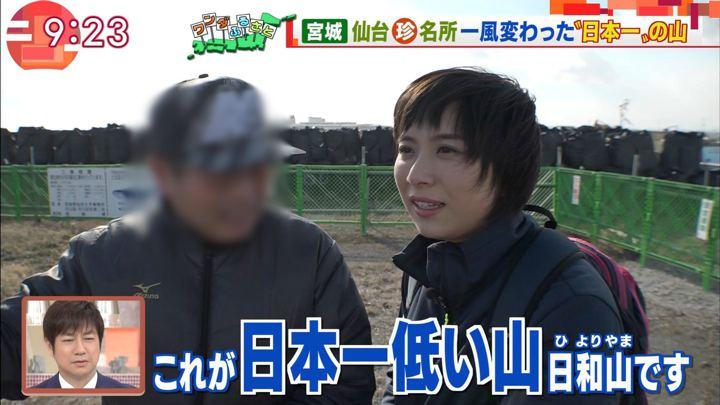 2019年02月01日山本雪乃の画像05枚目