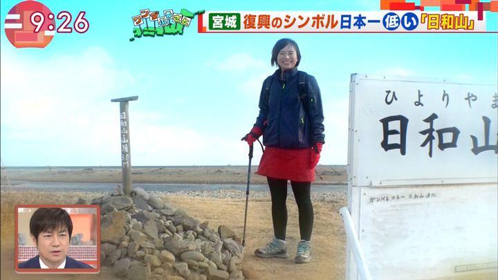 2019年02月01日山本雪乃の画像08枚目