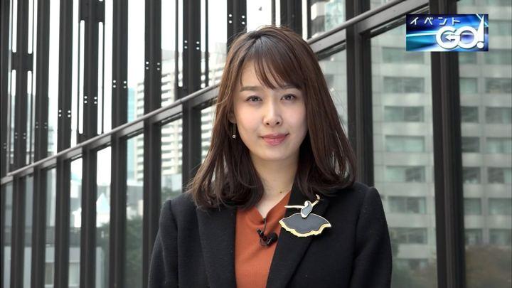 2018年12月03日良原安美の画像03枚目
