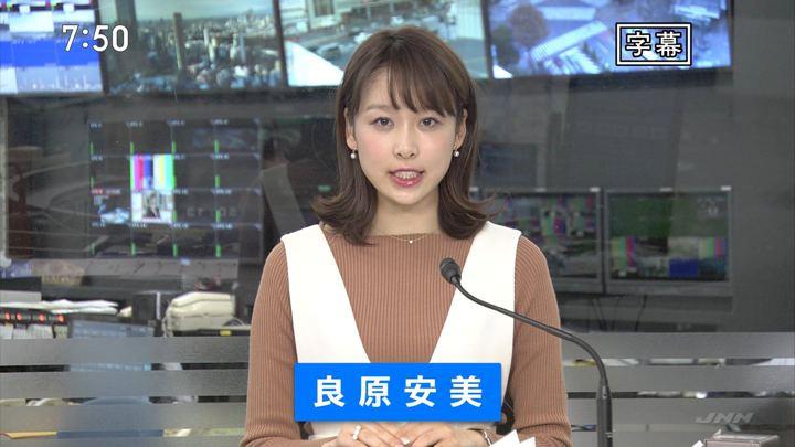 2018年12月31日良原安美の画像01枚目