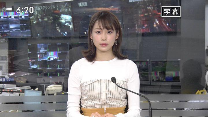 2019年01月01日良原安美の画像01枚目