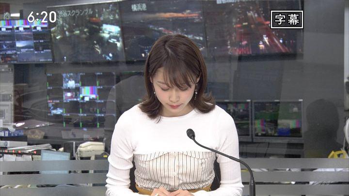 2019年01月01日良原安美の画像02枚目
