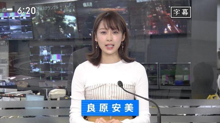 2019年01月01日良原安美の画像03枚目