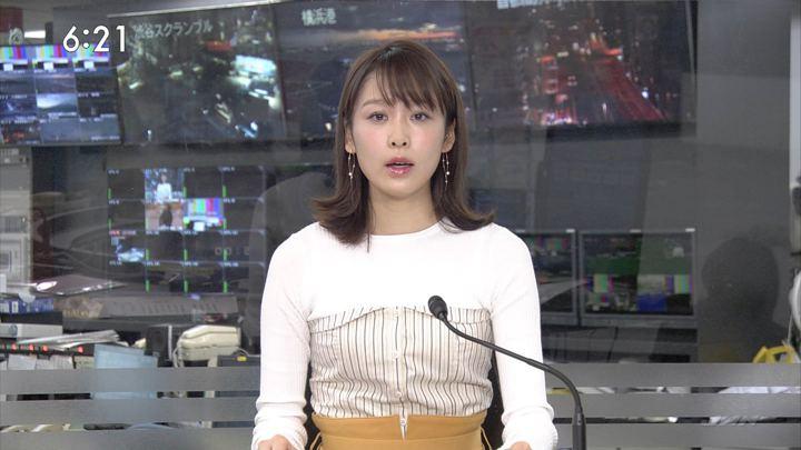 2019年01月01日良原安美の画像04枚目