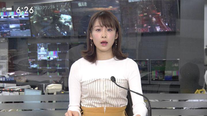 2019年01月01日良原安美の画像06枚目