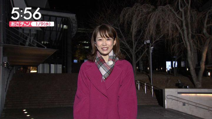 2019年01月09日良原安美の画像04枚目