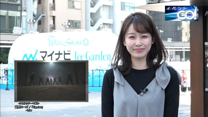 2019年01月14日良原安美の画像14枚目