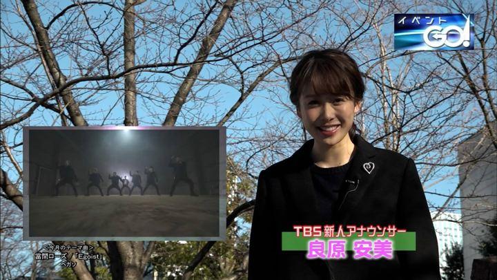 2019年01月21日良原安美の画像01枚目