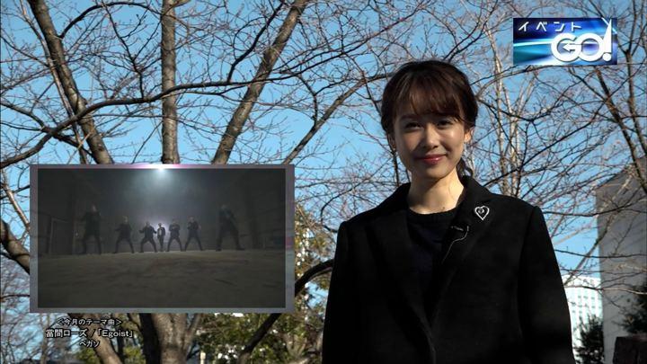 2019年01月21日良原安美の画像02枚目
