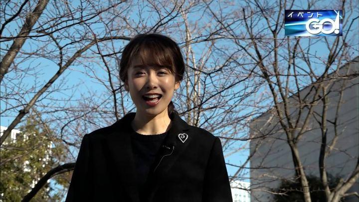 2019年01月21日良原安美の画像03枚目