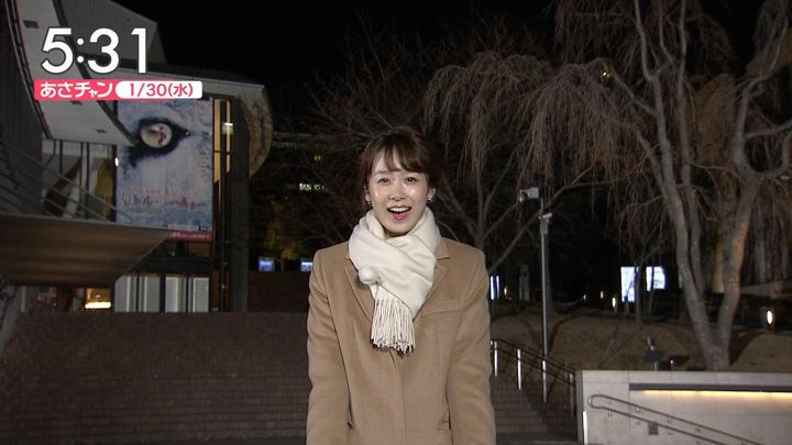 2019年01月30日良原安美の画像01枚目