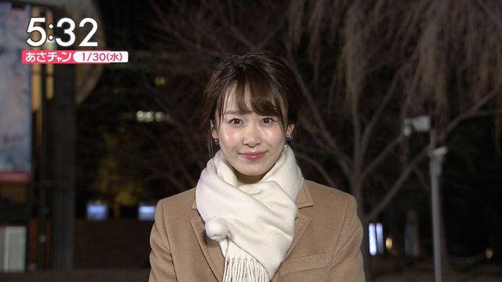 2019年01月30日良原安美の画像02枚目