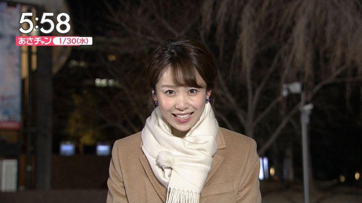 2019年01月30日良原安美の画像04枚目