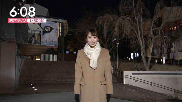 2019年01月30日良原安美の画像06枚目