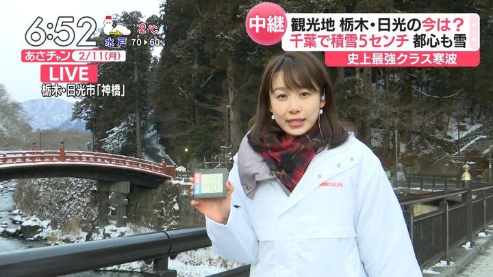 2019年02月11日良原安美の画像01枚目