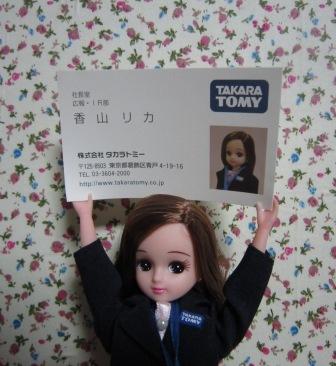 kabunushi2006-12.jpg