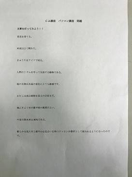 IMG_5788.jpg