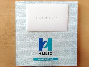 H30_3003