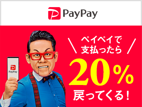 fc212月3しゅうきじ1