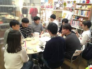 韓国meet up 2月