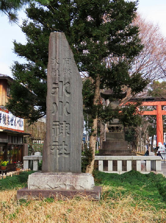 氷川神社-647