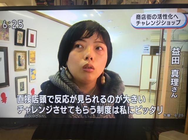 益田さんは素敵に映ってて好評です♬♬