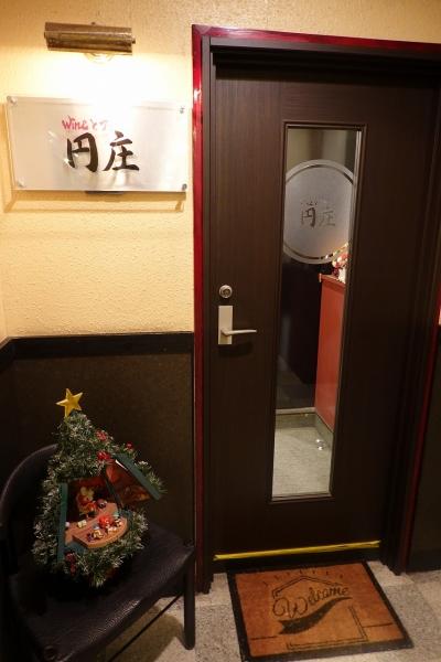 円庄001