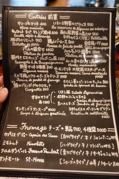 Bビストロ シエル003