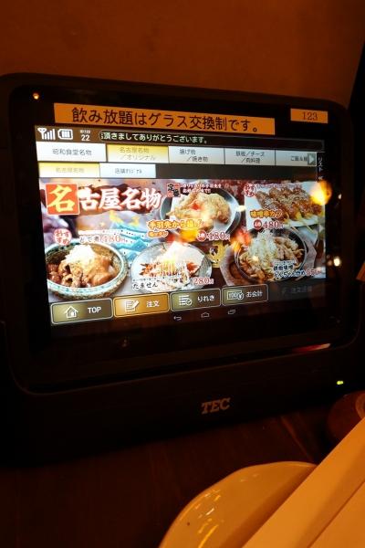 昭和食堂 名古屋駅008
