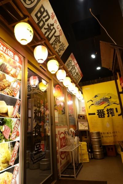 昭和食堂 名古屋駅002