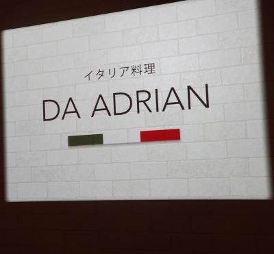 DA ADRIAN003