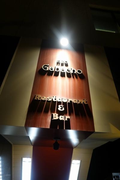 Gabacho001.jpg