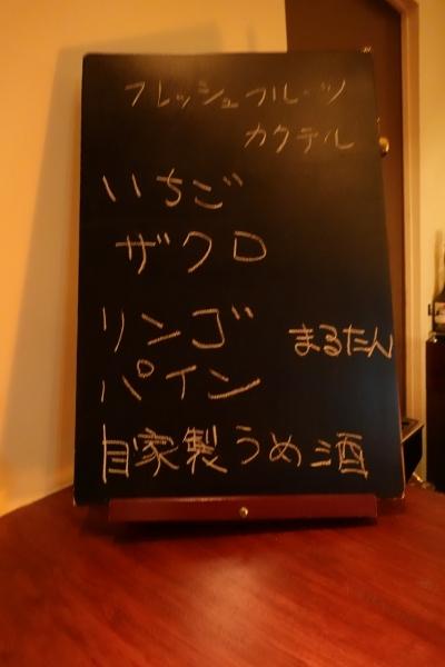 KouRyu(2)004.jpg