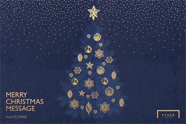 YG クリスマス