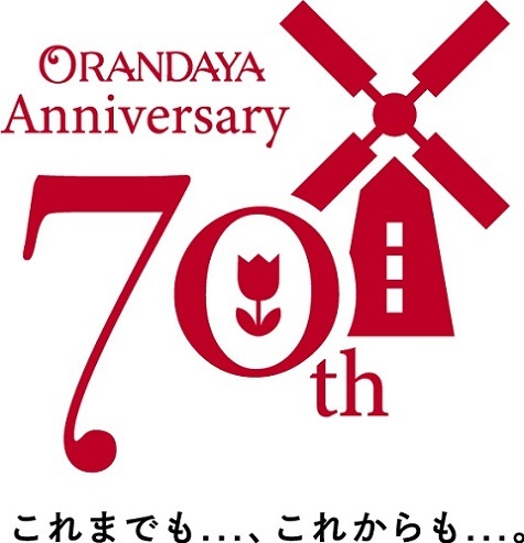 Orandaya_70th_logoC_slogan2.jpg