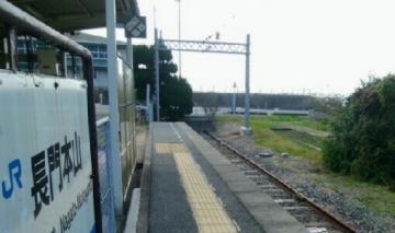 長門本山2
