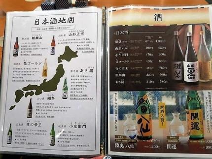 19-2-19 品酒